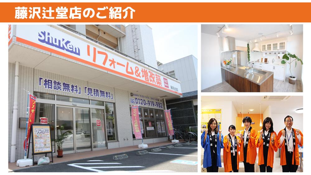 秀建は創業45年、神奈川県にて 域密着がモットーの会社です。 塗装の年間実績は100棟以上!! 外壁塗装のご相談は、信頼と実績の 秀建にぜひお問い合わせ下さい。 誠意をもってご対応いたします。