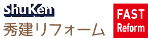 Shuken(秀建リフォーム)| FAST Reform