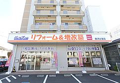 藤沢辻堂店外観写真