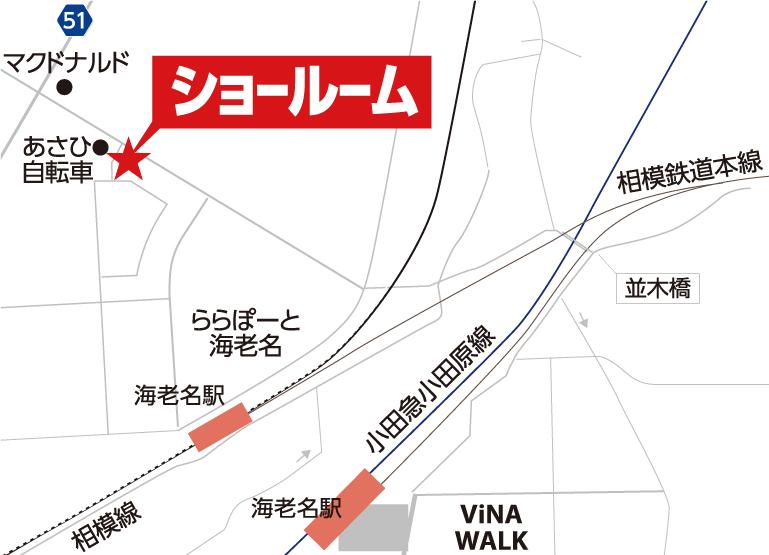 海老名本店地図