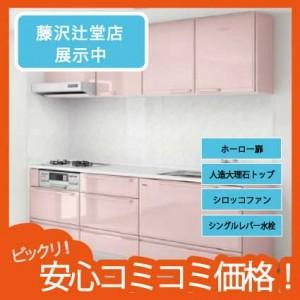 Kitchen-takara