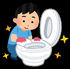 トイレ 掃除