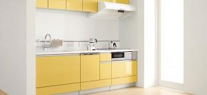 黄色 キッチン