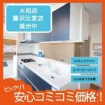 Kitchen-toto