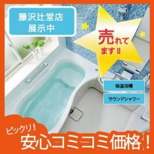 Bathroom-toclas