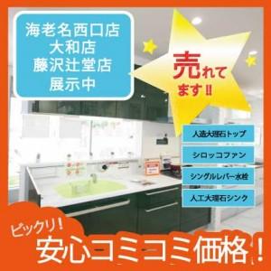 Kitchen-toclas