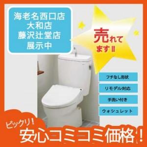 Restroom-toto