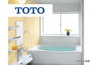 TOTOサザナイメージ画像