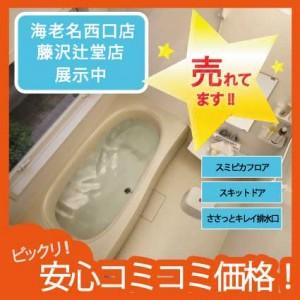Bathroom-panasonic