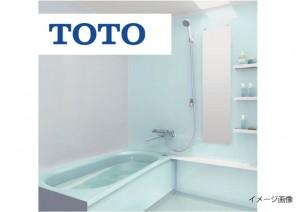 TOTOWFイメージ画像