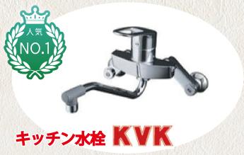 キッチン水栓1