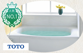 お風呂 TOTOサザナ1