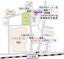 秀建 藤沢辻堂店 地図