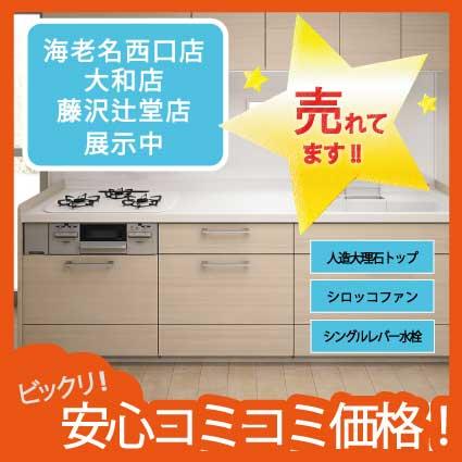 Kitchen-as