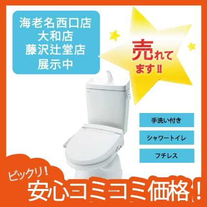 Restroom-lixil