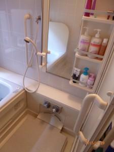 施工前 お風呂