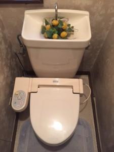 海老名市 トイレ施工前
