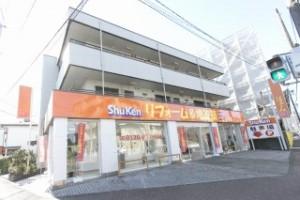 yamato-shuken