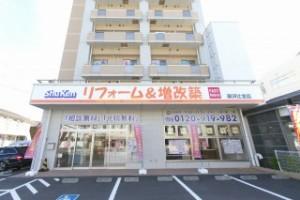 fujisawa-shuken