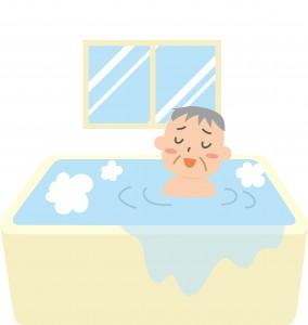 Safe bathing