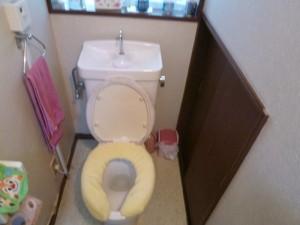 トイレ 施工前 海老名市