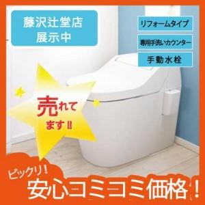 アラウーノS2 専用手洗いカウンター
