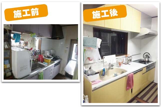 キッチン施工前後