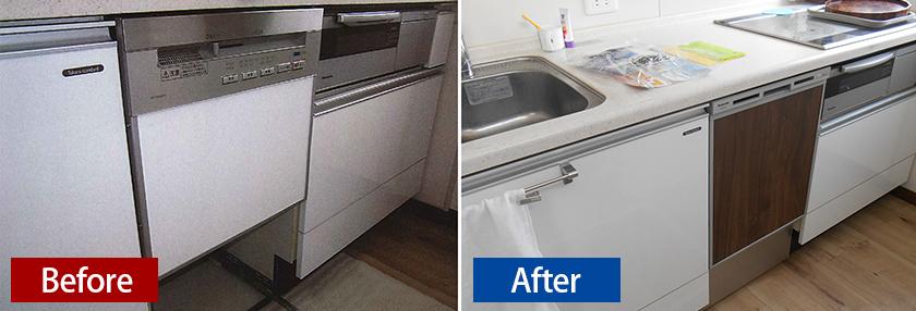食器洗い乾燥機のビフォーアフター