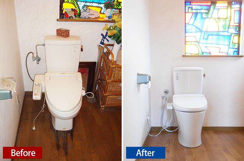 トイレ改修工事施工事例