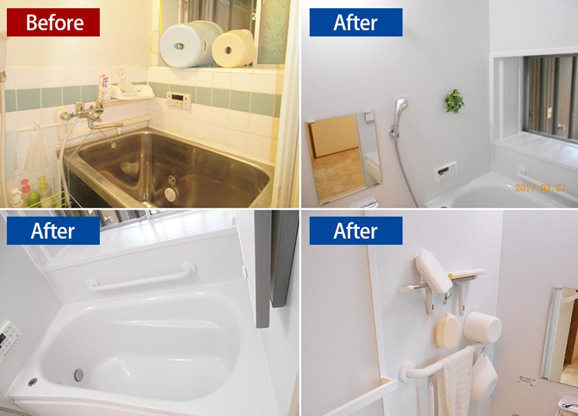 浴室 TOTO 施工事例