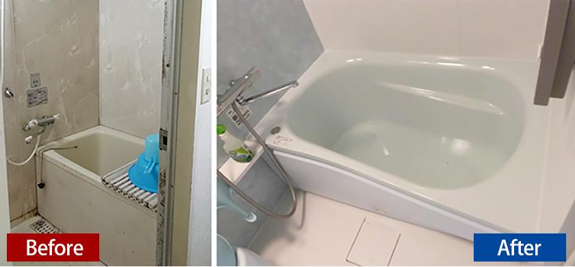 H邸浴室ビフォーアフター2